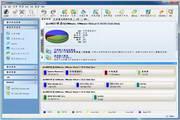 Hard Disk Manager-磁盘管理和数据备份恢复软件