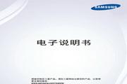 三星UA60H7500液晶彩电使用说明书