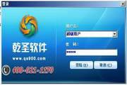 乾圣图书管理系统 2012