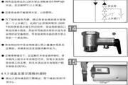 阿里斯顿AM80H 1.5-Ti/T电热水器使用说明书