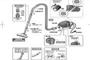 松下MC-CL523真空吸尘器使用说明书