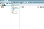 文档/代码管理软...