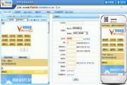 柯林WAP手机自助建站系统(KelinkWAPCMS) 9.0