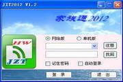 弘网家谱软件(家族通) 3.99