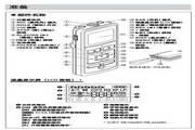 奥林巴斯录音笔VN-7800PC型使用说明书
