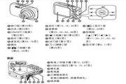 卡西欧EX-Z32数码相机使用说明书