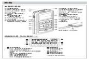 奥林巴斯录音笔VN-5500PC型使用说明书