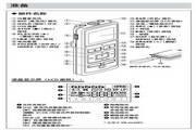 奥林巴斯录音笔VN-6500PC型使用说明书