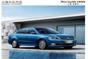 大众New Lavida 全新朗逸汽车产品手册