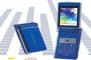 DoCoMo SH903i移动电话说明书