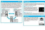 DoCoMo SH905iTV移动电话说明书