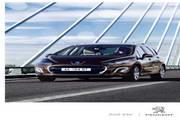 东风标致308SW 汽车产品手册