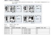 西门子V10变频器6SL3217-0CE31-5UA0说明书