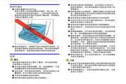 CANon DR-9050C扫描仪使用说明书