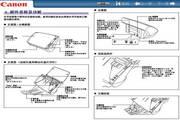 CANon DR-2010C扫描仪用户手册