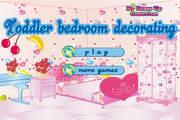 设计可爱宝宝卧室