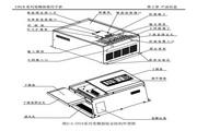西驰CFC8-4T0750变频器使用说明书