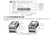 西驰CFC8-4T0550变频器使用说明书