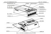 西驰CFC8-4T0150变频器使用说明书