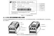 西驰CFC8-4T0110变频器使用说明书
