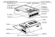 西驰CFC8-4T0075变频器使用说明书