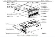 西驰CFC8-4T0040变频器使用说明书