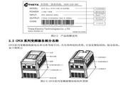 西驰CFC8-4T0015变频器使用说明书