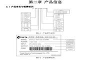 西驰CFC8-7T5000变频器使用说明书