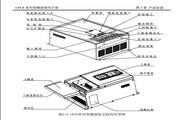 西驰CFC8-7T4500变频器使用说明书