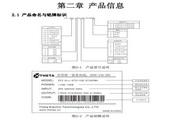 西驰CFC8-7T4000变频器使用说明书
