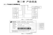 西驰CFC8-7T3550变频器使用说明书