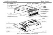 西驰CFC8-4T2500变频器使用说明书