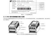 西驰CFC8-4T1100变频器使用说明书