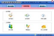 宏达空调安装维修管理系统 单机版 5.0