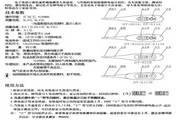 佳迅DT-K111B电子体温计使用说明书