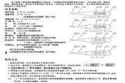 佳迅DT-K111A电子体温计使用说明书