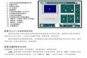 华胜FA-102 CT伏安特性综合测试仪说明书