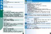 西门子XQG70-12H460洗衣机使用说明书