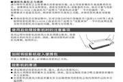 卡西欧 XJ-A141投影机用户说明书