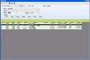 梦软会员管理软件 8.0