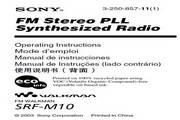 索尼SRF-M10收音机说明书