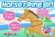 骑马的可爱女孩...