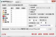 爱酷屏幕录像/直播(绿色迷你版) 1.1