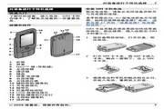 诺基亚Nokia 6600i slide手机说明书