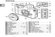 尼康1V1数码单反相机说明书