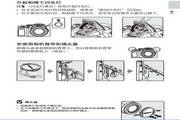 尼康COOLPIX P500数码相机用户手册