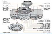 尼康FM3A数码相机用户手册