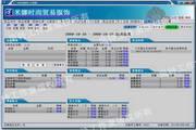 风铃销售管理收银软件 女装店版 4.1