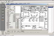 永动防盗门下单算料ERP管理软件 2.0
