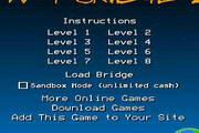 桥梁建筑2
